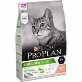 Proplan Sterilised Somonlu Kedi Maması 3 Kg