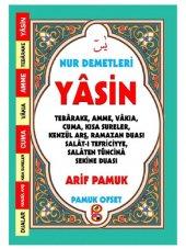 Yasin İ Şerif Cep Boy 50 Adet Toptan Kampanya Pamuk Yayınları
