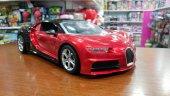1 12 Ölçek Bugatti Uzaktan Kumandalı Şarjlı Araba Kırmızı