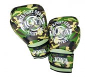 Joya Kıckboxıng Glove (Leather) Camo Green (Ff0093)