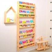 çocuk Odası Eğitici Montessori Kitaplık Mobilya Raf Duvar Rafı 5