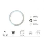 32w T5 Simit Ampullü Armatür(Beyaz Işık)