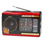 Meier M U40 Şarj Edilebilir Radyo Saat Göstergeli El Feneri