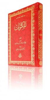 Orta Boy Mektubat Mecmuası (Arapça, Bez Ciltli)