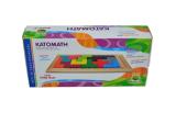 Ahşap Katomath (Katamino) Eğitici, Görsel Zeka Ve Gelişim Oyunu