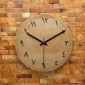 Fmc1218 Tasarımlı Mdf Ahşap Duvar Saati 39cm