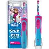 Oral B Çocuklar İçin Şarj Edilebilir Diş Fırçası Frozen Özel Seri
