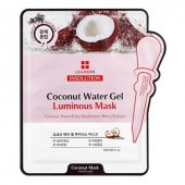 Leaders Insolution Coconut Water Gel Luminous Mask