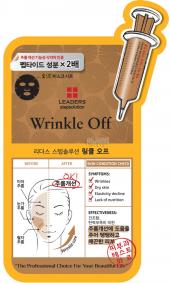 Leaders Stepsolutıon Step Solution Wrinkle Off Mask (Black)