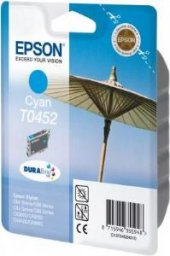 Epson T04524020 C64 C66 C84 Cyan Mürekkep Kartuş...