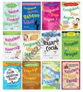 çocuğunuza Sınır Koyma Çocuk Yetiştirme Seti 12 Kitap Tam Set