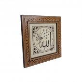 Oymalı Ahşap Kare Tablo (Allah 35x35)