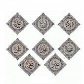 Ahşap Oymalı Cami Takımı 8li (Huş Rengi 58x58)