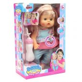 Amy Baby Doll Kutulu Altını Islatan Bebek 12 Inch Sesli