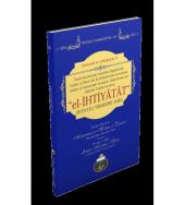 El İhtiyatat Cübbeli Ahmet Hoca