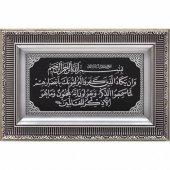 Nazar Ayeti Duası Tablo 28x43cm
