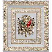 Osmanlı Devlet Arması Ayetel Kürsi Yazılı Lüks Varaklı Çerçeve,ta