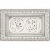 Allah(C.c.) Muhammed (S.a.v.)lafızlı Çerçeve,tablo 28x43 Cm