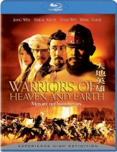 Warriors Of Heaven And Earth Kutsal Savaşçılar Blu Ray