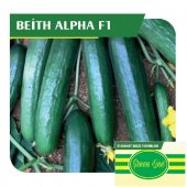 Fide Sepeti Salatalık Beith Alpha F1 Tohumu 10grlık 1 Paket