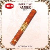 Hem Amber Incense Sticks Kehribar Tütsü 20 Adet