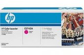 Hp Ce743a (307a) Macenta Toner 7.300 Sayfa