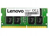 8gb Ddr4 2400mhz Lenovo 4x70m09261 Ecc Rdımm Ws Ts