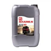 Petrol Ofisi Maximus 10w 40 Dizel Motor Yağı 20 Litre