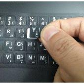 Laptop İçin Arapça Sticker Siyah(Klavye Eti �keti �)