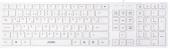 Ince Slim Beyaz Kablolu Klavye Kılavye Prolink