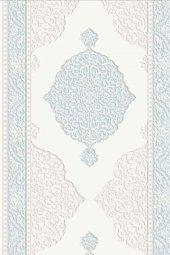 Mavi Renk Bordürlü Klasik Yolluk Halısı Hs97900my