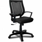 Kenzlife Sekreter Koltuğu Fileli Ofis Ve Çalışma Sandalyesi