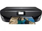 Hp Deskjet Ink Advantage 5075 Fotokopi + Tarayıcı + Mürekkep Püskürtmeli Wi Fi Yazıcı M2u86c,