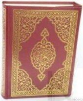 Kuran I Kerim Orta Boy