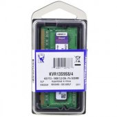 Kingston 4gb D3 Sodımm 1333 Kvr13s9s8 4