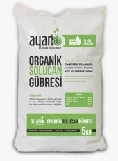 Ayan %100 Organik Katı Solucan Gübresi 5 Kg