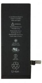 Apple İphone 6 Plus Uyumlu Batarya Pil Rz + 6lı Tamir Seti