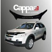 Chevrolet Captiva Kaput Rüzgarlığı Koruyucu 2006 2...
