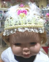 Kraliçe Çocuk Tacı