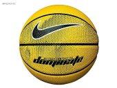 Nike Dominate Basketbol Topu No 7 New 2019 2020