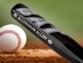 Alüminyum Alaşım Beyzbol Sopası