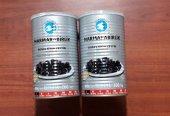 Marmarabirlik Hiper 2 Adet L 800 Gr 231 260 Kalibre Siyah Zeytin