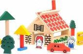 3d Ahşap Çiftlik İnşaat Blokları Puzzle Yapboz Oyu...