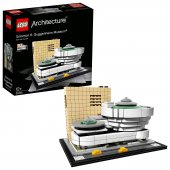 Lego Architecture Solomon R. Guggenheim Müzesi 21035