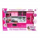 My Happy Kitchen Kutulu Pilli Modern Mutfak Seti 4lü