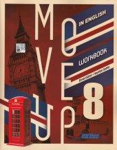 Martı Yayınları 8.sınıf Work Book İngilizce