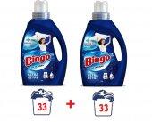 Bingo Sıvı Ultra Beyaz Çamaşır Deterjanı 2145ml 33 Yıkama X2
