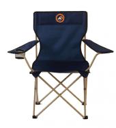 Famedall Baskırı Katlanır Kamp Sandalyesi Mavi